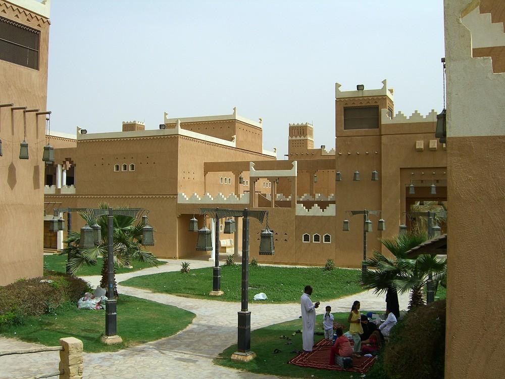 International seminar riyadh saudi arabia 5 6 april 2008 for Architecture maison arabe